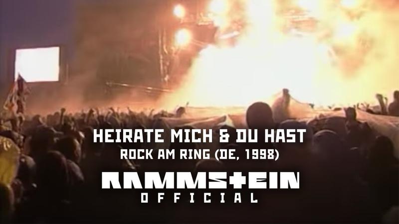 Rammstein - Heirate Mich Du Hast (Rock am Ring Festival 1998)