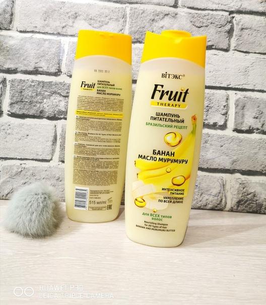 Fruit Therapy — Шампунь для волос