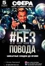Andrey Sfera фотография #19