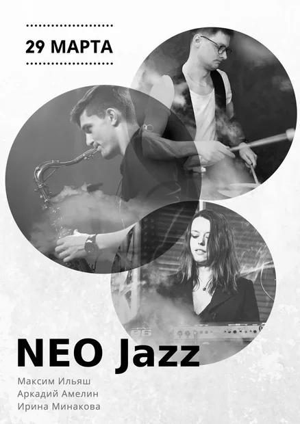 neo jazz концерт