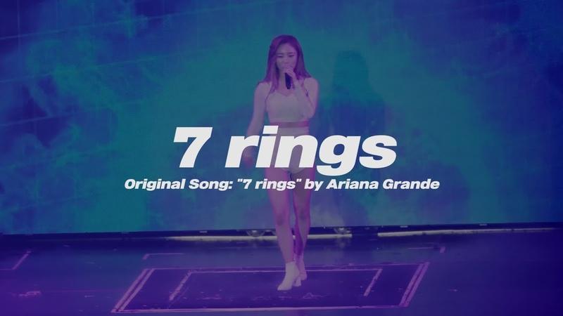 휘인 7 rings 직캠 교차편집 Wheein Solo Stage Mix 7 rings
