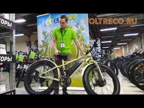 Электровелосипед Фэтбайк Volteco Big Cat Dual New Велогибрид 26x4.0 Новинка 2020 Обзор Voltreco.ru