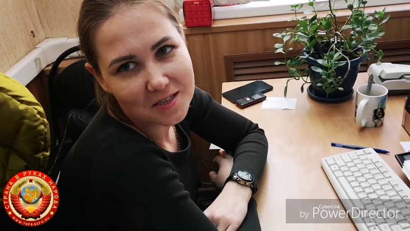 ВЕРТЕП РАЗБОЙНИКОВ ФССП АСТРАХАНЬ