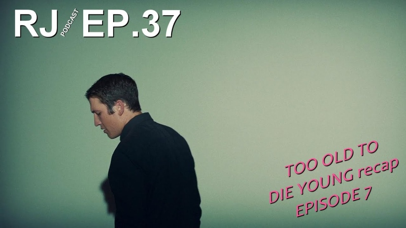 RJ Podcast 37 Too Old To Die Young эп.7