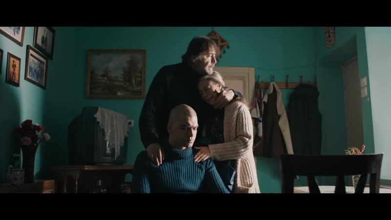 ALİ Filmi Fragman Şimdi Sinemalarda