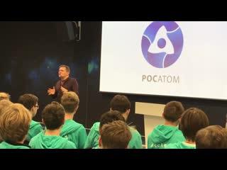 Открытая встреча с генеральным директором Госкорпорации Росатом Алексеем Лихачевым