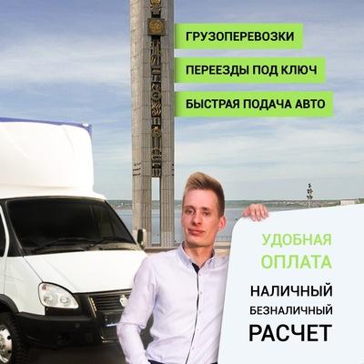 Александр Долгий, Ижевск