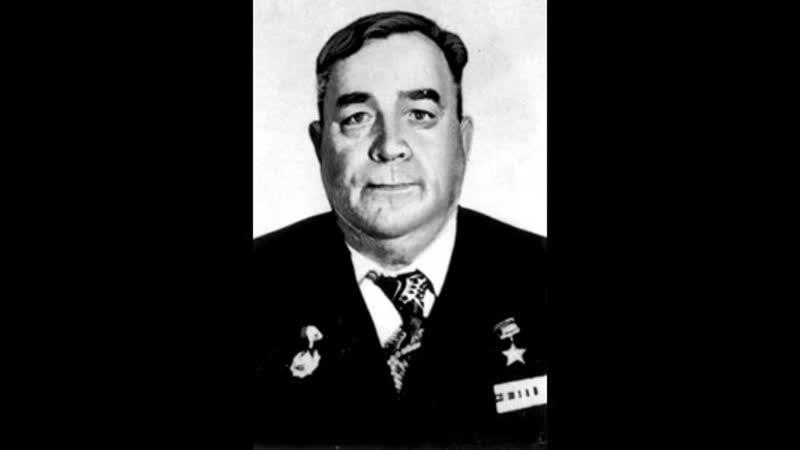 Саломатин Владимир Ильич
