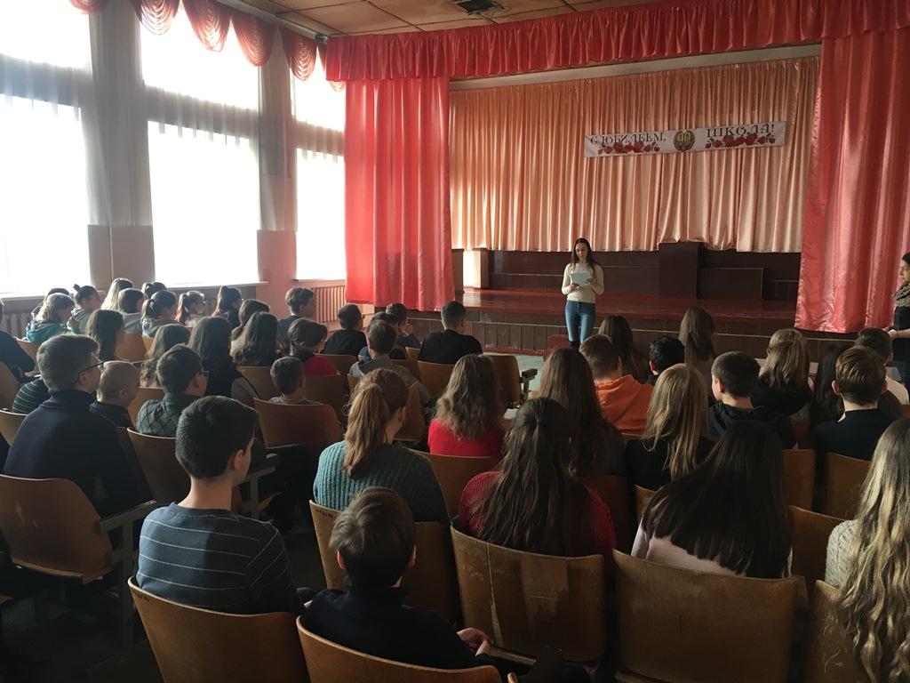 Специалистом Донецкого ГУЮ проведена лекция для учащихся на тему «Потребитель и его права»