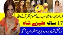 Real Story Behind Alizeh Shah Leaked Videos and Pictures | Ehd-e-Wafa Alizeh Shah Viral