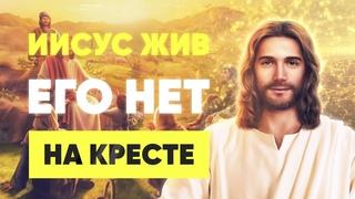 Иисус жив, и встреча с ним будет скоро. Книга Жизни. Рафаэль Файзирахманов
