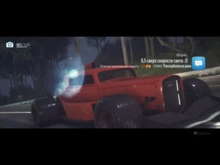 Need for Speed 2015 | Beck Kustoms F132 - 1300 hp | Business or Pleasure 2:25,76