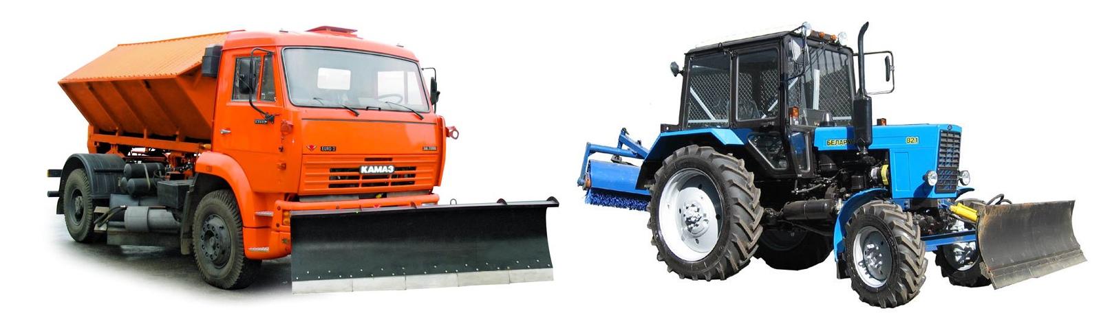 Машина КДМ и трактор МТЗ