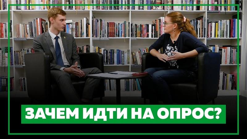 Интервью с Анной Балтиной Городские конфликты Борьба за сквер Зачем идти на опрос