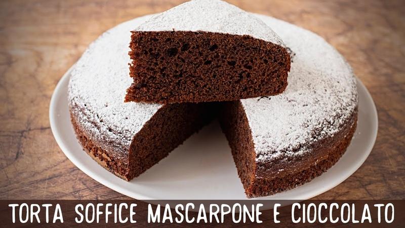 TORTA SOFFICE MASCARPONE E CIOCCOLATO - Ricetta Facile di Benedetta