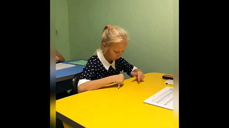 Русакова Дарина, 4 уровень - Ментальный счет - Международная школа ISMA - г.Барнаул - Растим великие умы - Обучение детей