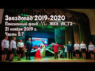 Звездопад 2019-2020, часть 5.7 Финальная массовка, , Мамадыш.