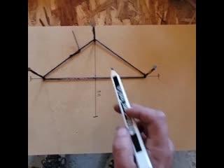 Подсказка - как нарисовать овал -