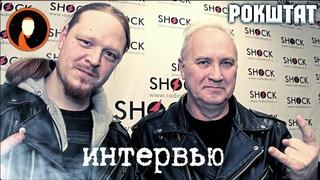 ИГОРЬ СЕМЁНОВ (РОК ШТАТ) о Ленинградском рок-клубе, работе во Франции и творческих экспериментах.