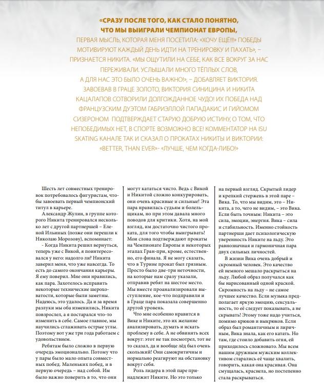 Группа Александра Жулина - Клуб: СШОР «Москвич» (Москва)  - Страница 28 XZUrj2IGnf4