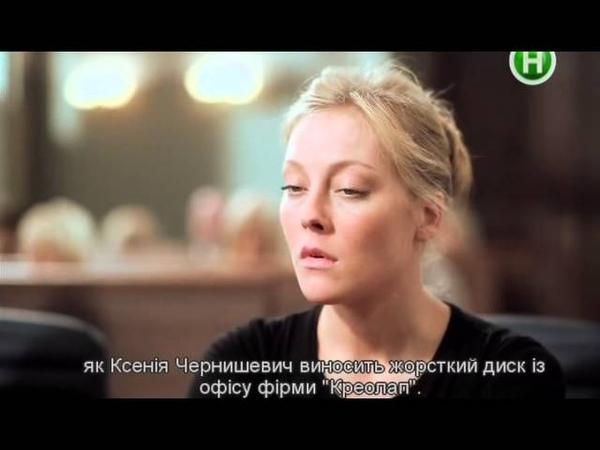 До смерти красива 2013 19 серия из 24 реж Екатерина Двигубская