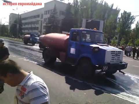 24 августа 2014 Донецк Разбитая техника и шествие военнопленных