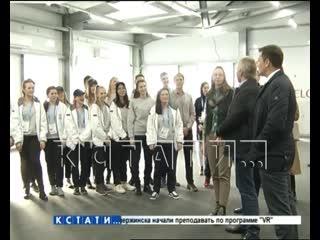 Нижний Новгород готовится к открытию международного форума  Россия-спортивная держава