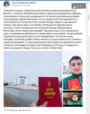 О смерти Александра Карманова, изображение №6