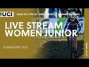 New Live – Women Junior | 2020 UCI Cyclo-cross World Championships, Dubendorf (SUI)