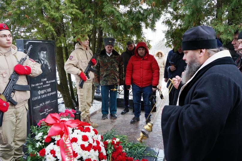 В Подмосковье почтили память Героя России Сергея Фирсова, изображение №7