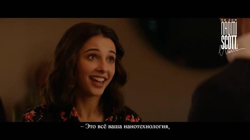 2019 › Ангелы Чарли › Удалённые сцены русские субтитры