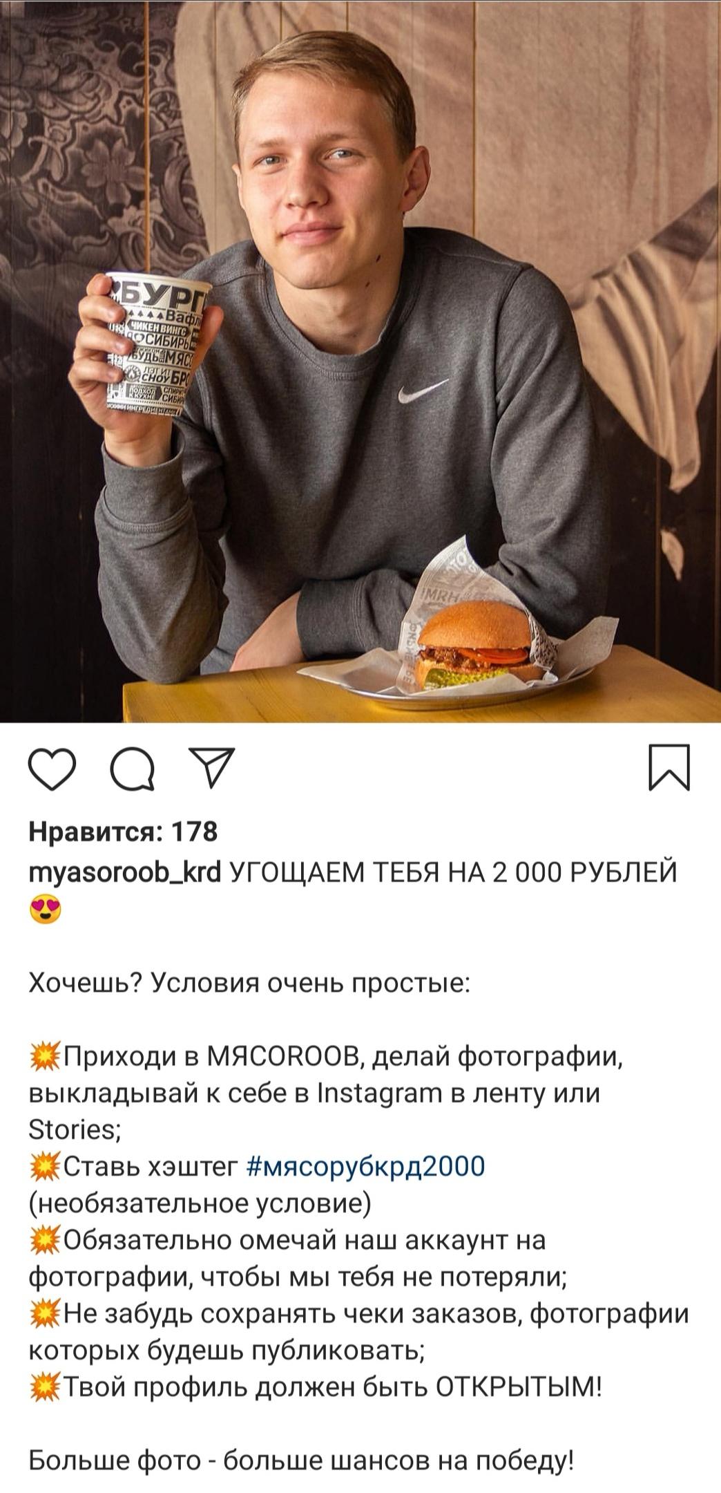 8 Лайфхаков для продвижения ресторана в Instagram, изображение №4