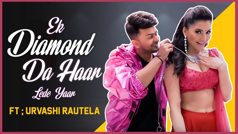 Gaana Originals Ek Diamond Da Haar Lede Yaar| Awez Darbar Choreography| Urvashi Rautela | Meet Bros