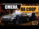 Смена на спор / Яндекстакси / Таксую на Camry / Позитивный таксист