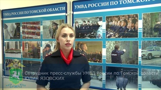 Комментарий сотрудника ОИиОС УМВД по ДТП на ул  Мичурина, 20 «А» в городе Томске, 4 мая 2020 года