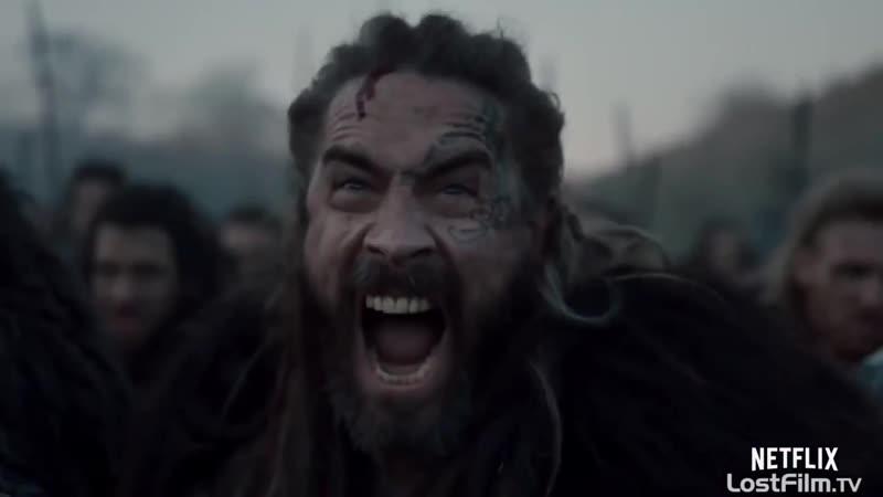 Последнее королевство The Last Kingdom 2018 Трейлер сезон 3 русский язык