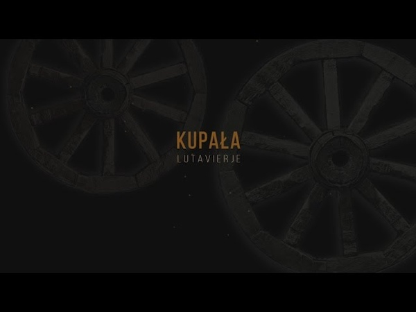 Lutavierje - Купала (Kupala) [Official Lyric Video]