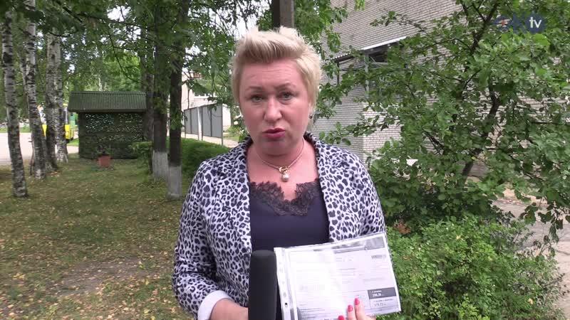 Уважаемые жители С августа 2019 года потребители Петроэлектросбыта начали получать счета за электроэнергию нового формата