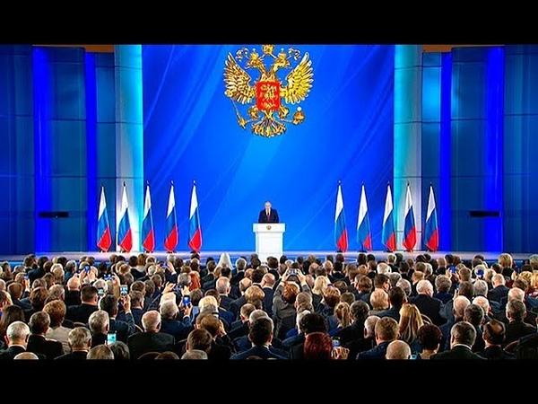 Новое качество жизни в российских регионах отреагировали на послание президента