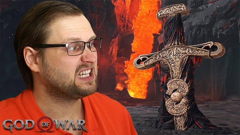 ИСПЫТАНИЯ МУСПЕЛЬХЕЙМА ► God of War 21