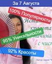 Людмила Голубкина фотография #24