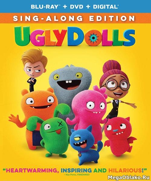 UglyDolls. Куклы с характером / UglyDolls (2019/BDRip/HDRip)