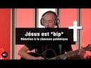 Jésus est bip Réaction à la chanson polémique