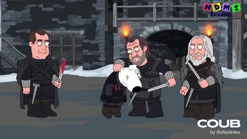 Гриффины Лучшие моменты 18 серия 15 сезона Игра престолов Бордель Стьюи HDMI
