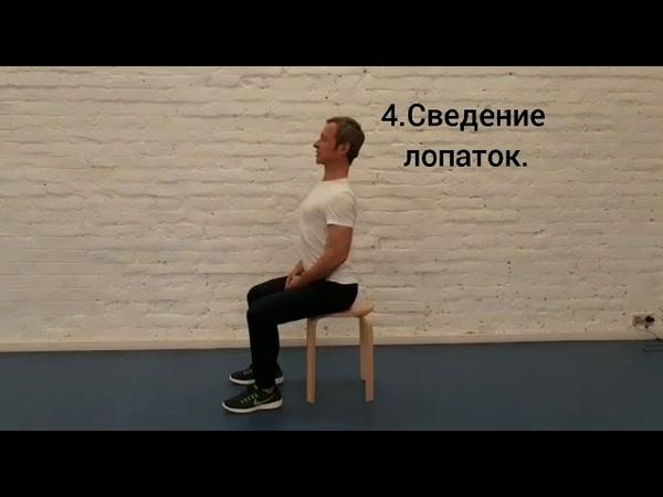 Упражнение айкуне