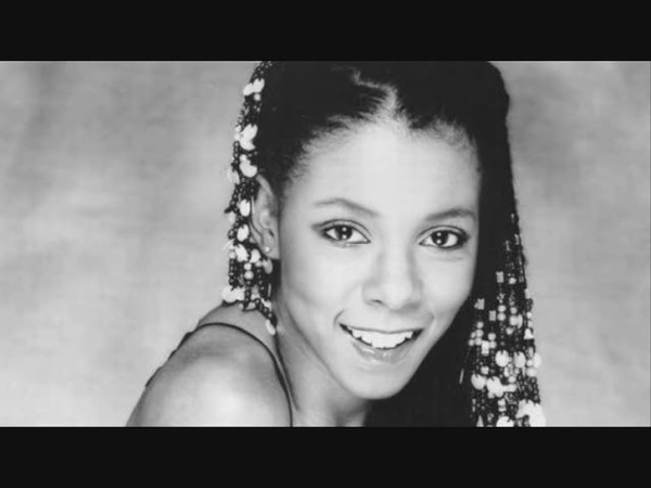 Patrice Rushen Forget Me Nots 12 Inch Version