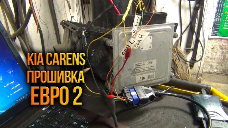 Прошиваем блок управления SIM2K 140