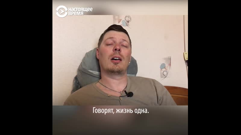 Стасс Бородин