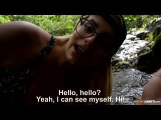 Amaranta Hank - Fuck me a river [CumLouder] Blowjob, PickUp, POV