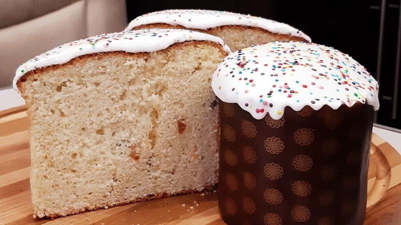 Влажная и тяжелая паска которая долго нечерствеет A damp and heavy cake that long necessties